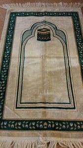 One Prayer Mat for one to Pray to the One